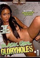 Black Girl Gloryholes 01