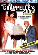 Can't Be Chapelle's Show