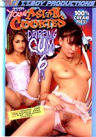 Young Asian Cookies Dripping Cum 06
