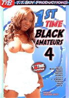 1st Time Black Amateurs 04