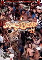 Dancing Bear 23