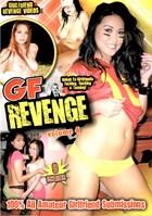 GF Revenge 04