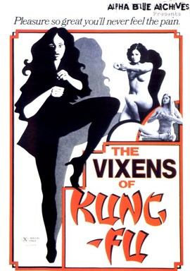 Rent Vixens of Kung Fu, The DVD