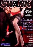 Revised Guide of Kinky Sex, The