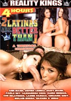 2 Latinas Are Better Than 1