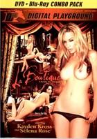 La Boutique (Blu-Ray)