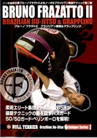 Bruno Frazatto II: BJJ & Grappling (Disc 01) Front Cover
