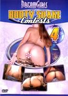 Dream Girls: Booty Shake Contests 04