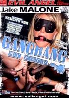 Gang Bang My Face 04