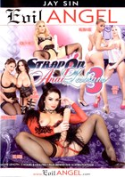 Strap On Anal Lesbians 03