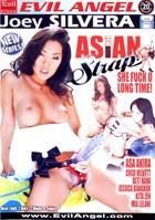 Asian Strap: She Fuck U Long Time