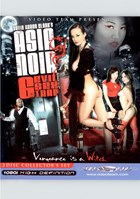 Asia Noir 06 (Bonus Disc) (Blu-Ray)