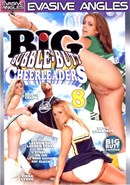Big Bubble-Butt Cheerleaders 08