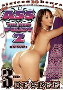 Ass The New Pussy 02 (Disc 1)