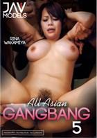 All Asian Gangbang 05