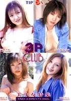 3P Club