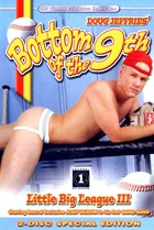 Little Big League 03: Bottom of the 9th