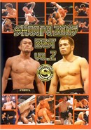 Shooto: Best of 2005 02