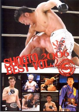 Rent Shooto: Best of 2006 02 DVD