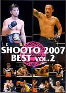 Shooto: Best of 2007 02