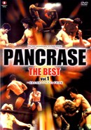 Pancrase: The Best 01