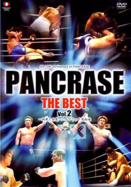 Rent Pancrase: The Best 02 DVD