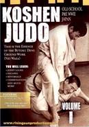 Koshen Judo by Masahiko Kimura 01