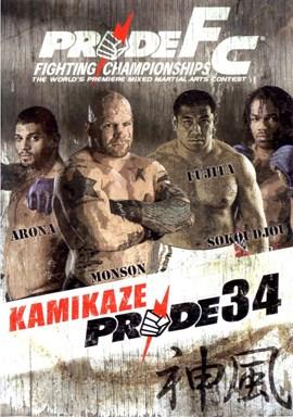 Rent Pride FC 34: Kamikaze DVD