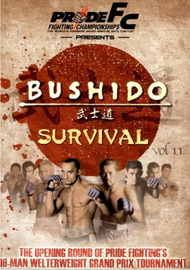 Rent Pride FC: Bushido 11 DVD