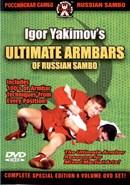 Ultimate Armbars of Russian Sambo - Igor Yakimo 01
