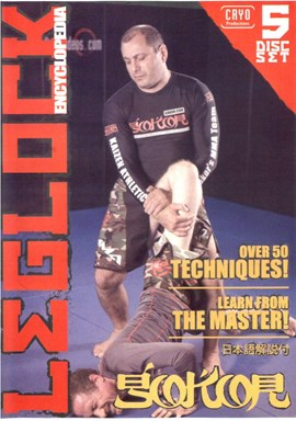 Rent Leglock Encyclopedia with Gokor Chivichy (Disc 01) DVD