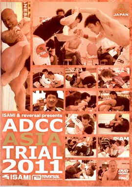 Rent ADCC Asia Trial 2011 (Disc 02) DVD