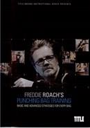 Freddie Roach's Title Boxing 23