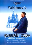 Secrets of Russian Judo by Igor Yakimov Disc 01