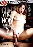 Cum Cum Now (Disc 1)