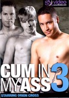 Cum In My Ass 03