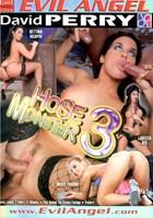 Hose Monster 03