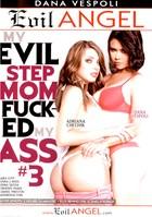 My Evil Step Mom Fucked My Ass 03