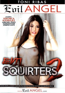 Rent Evil Squirters 02 DVD