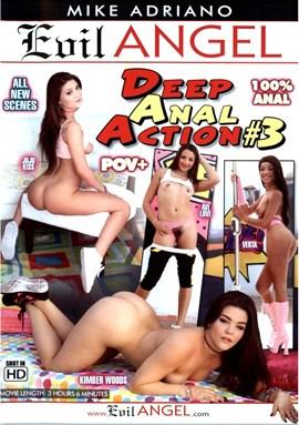 Rent Deep Anal Action 03 DVD