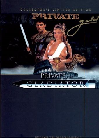 Rent Private Gladiator 01, The (Bonus Disc) DVD