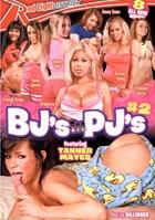 BJ's in PJ's 02