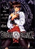 Bible Black 01 - Kitty Media